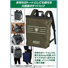 Toaru Majutsu no Index III Judgment 2way Backpack /MOSS