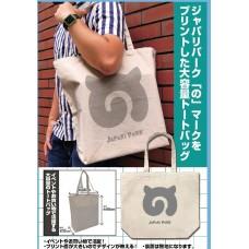 Kemono Friends 2 Japari Park Large Tote Bag /NATURAL