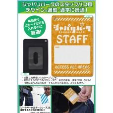 Kemono Friends 2 Japari Park Staff Full Color Pass Case