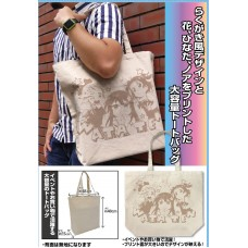 Watashi ni Tenshi ga Maiorita! Large Tote Bag /NATURAL
