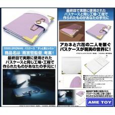 """SSSS.Gridman"" Pass Case Zutto Kimi to Itai"