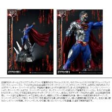 "Museum Masterline ""Superman"" Cyborg Superman 1/3 Statue MMDC-32"