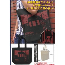 GeGeGe no Kitaro Ghost Train Large Tote Bag /BLACK(Pre-order closed)