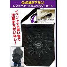 GeGeGe no Kitaro Backbeard Shoulder Tote Bag /BLACK(Pre-order closed)