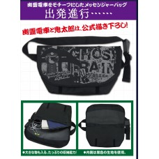 GeGeGe no Kitaro Ghost Train Kitaro Messenger Bag(Pre-order closed)