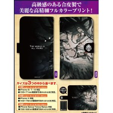 """""""Overlord III"""" Book Type Smartphone Case (Pre-Order closed)"""