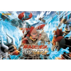 Steam Pokemon Volcanion